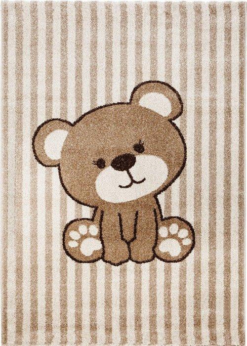 Béžový dětský kusový koberec